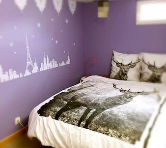 Best Price Near Metro private room3 - Villejuif - Villa