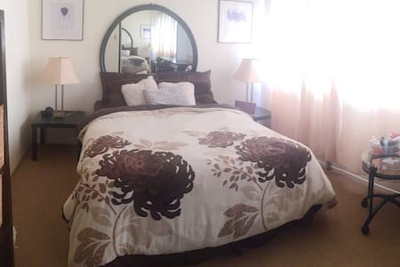 Cozy room a few mins from Sfo/Bart. - Millbrae - Apartment