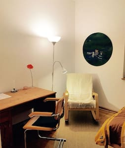 Guest-Room in shared flat & bicycle - Freiburg - Osakehuoneisto