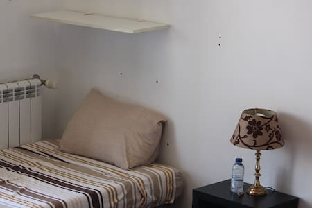 Room near Évora City Center - Évora - Hus