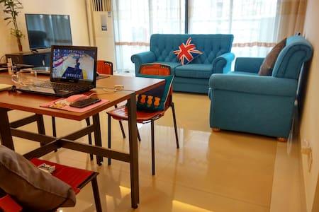 四人间床位 single bed in quardroom - Canton - Appartement