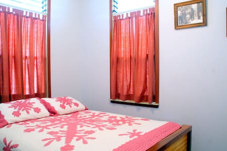 Private Suite - Downtown Hilo - Hilo - Other