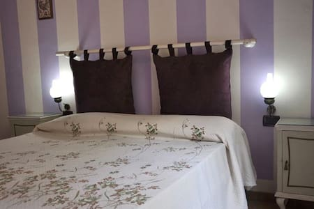 Appartamento Violetta in Lunigiana - Apartment