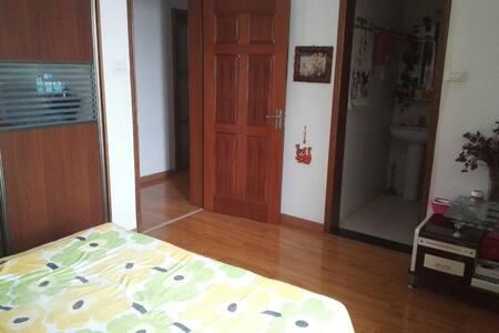 长兴城 - Appartamento