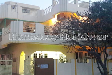 HOMESTAY HARIDWAR - Super Deluxe Room GOLD - Haridwar - Bed & Breakfast