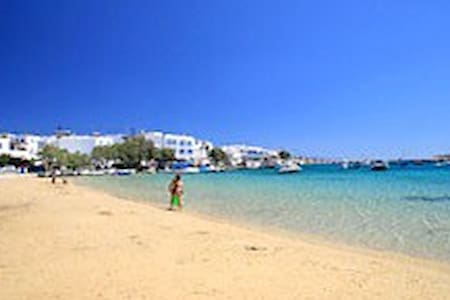 Beautiful studio, near the beach #1- Aliki/Paros - Leilighet