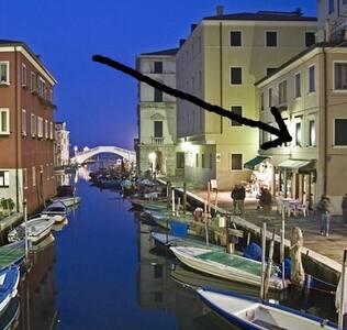 Alloggio in centro a Chioggia con vista strepitosa - Chioggia