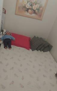 Aconchegante hospedagem para casal - Apartamento