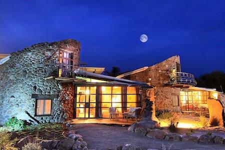 two prestigious suite made of stone - Ani'am - Гестхаус