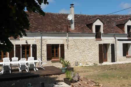 Magnifique longère restaurée proche des châteaux - Saint-Georges-sur-Cher