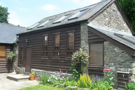 Cosy cottage in beautiful Mid Wales