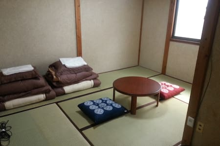 Tradition and cozy for travelers 2 - Kyoto - House