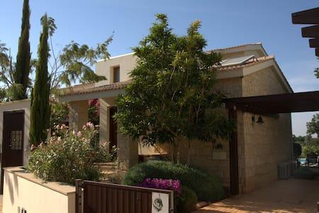Aphrodite Hills Villa private pool - Vila