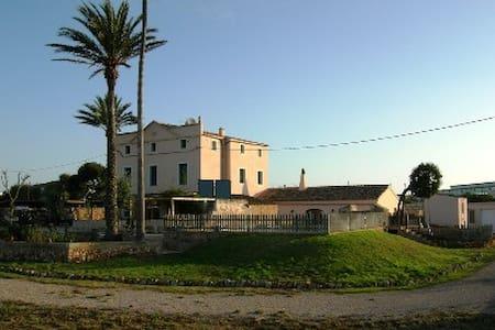"Habit. doble ""Zen"" Ciutadella - Ciutadella de Menorca - Villa"
