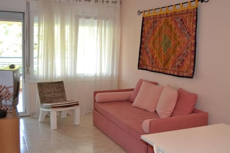 ATHINA - Paralia Holiday Apartment - Paralia