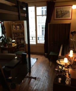Appartement 2 personnes calme proche du centre - Paris - Apartment