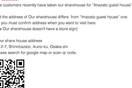 Share house in Osaka - Hus