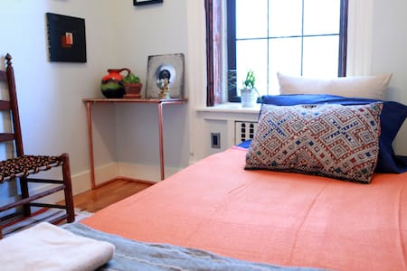 Cozy and Cute: A Room in Bed-Stuy