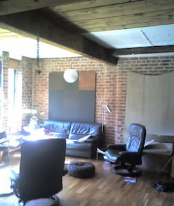 New! Lovely DB in NQ  loft - Manchester - Bed & Breakfast