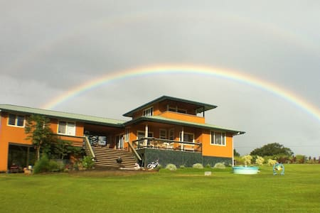 Flower Hill Hawaii on Hamakua Coast - Rumah