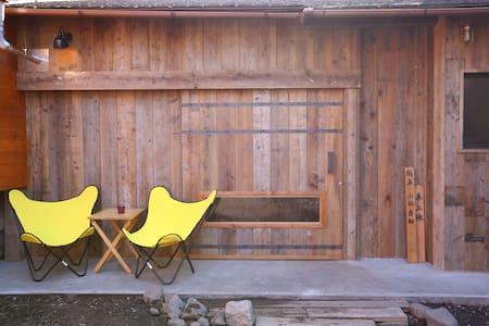 Sunny Kyoto HANARE w Large Garden - Maison