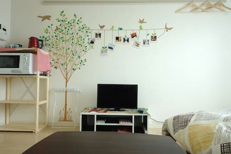 Near river cozy Apt with free wifi - Kyoto - Apartment