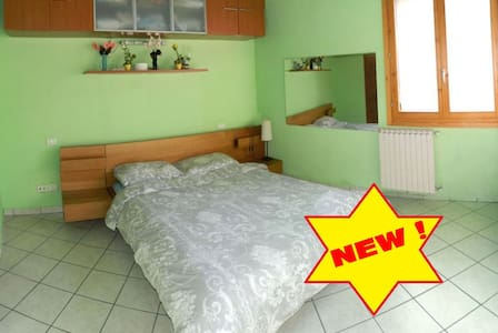We rent our  private room in an independent house. The house has 3 rooms in renting. This room with the private bathroom inside the room. if you rent the room for 2 nights you will have bikes for free. FREE WI-FI !!! Kitchen and free parking!