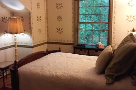 Private Guest Room: Tirshus, at Shire Oaks - Pittsford - House