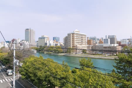 River view, only a 5min walk to the Peace Park 1 - Apartment