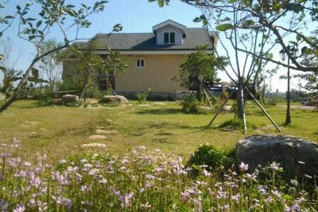 자생식물원과 자연이 같이  숨쉬고 있는 유일한 쉼터 - Casa