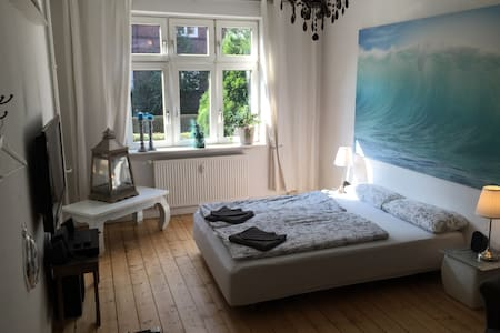 Calm room - In the heart of Hamburg - Hamburg - Apartment