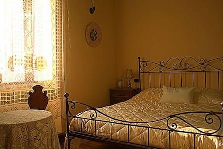 Residenza d'epoca PALAZZO BAGLIONI  - Bettona - Bed & Breakfast