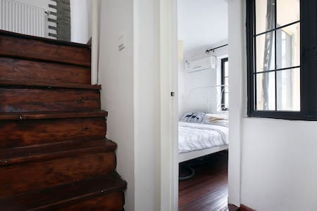 garret style apartment in french concession/2beds - Apartment
