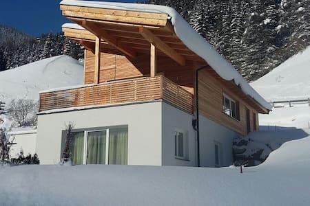 Appartement mit Blick in die Berge - Pettneu am Arlberg - Condominium