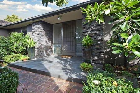 Ashwood's Hidden Gem - Ashwood - House
