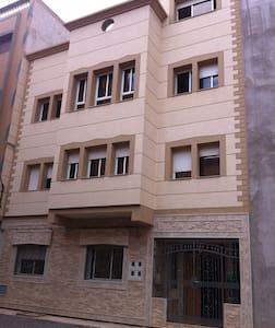 Al boustane - Apartmen