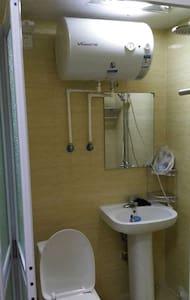 Single room-cozy,quiet,convenient【中关村新装修】步行5分钟到地铁站 - Appartamento