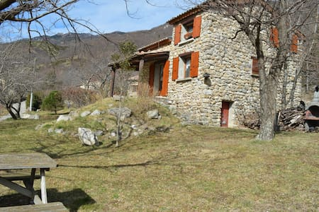 House, Baume Valley. - Valgorge - Casa