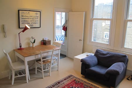 Stunning 2 bed flat in East Dulwich