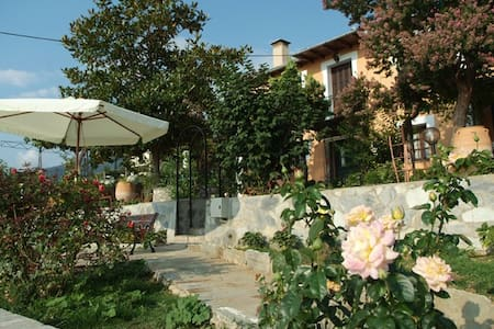 Stone house NAIAS - Zagora