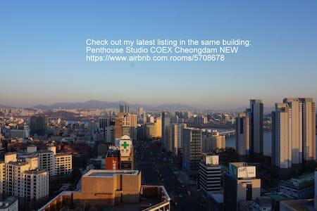 COEX Cheongdam Station River View!  - Gangnam-gu - Apartment