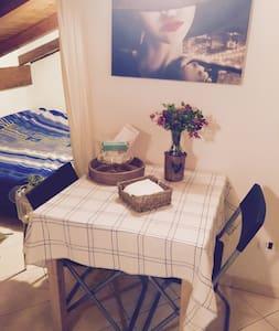 Romantic attic in the heart of Bologna - Bologna - Apartment
