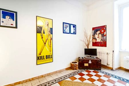 Apartment - Metro A - WIFI - A/C - Rome - Appartement