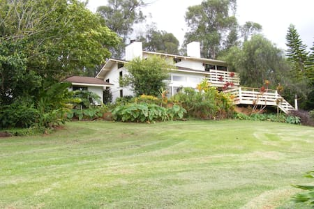 Serenity Suite, upcountry retreat