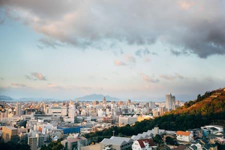 Stunning views behind Hiroshima Stn