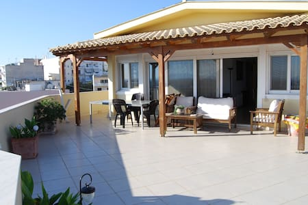 New apartment 10 minutes from the airport - Daire