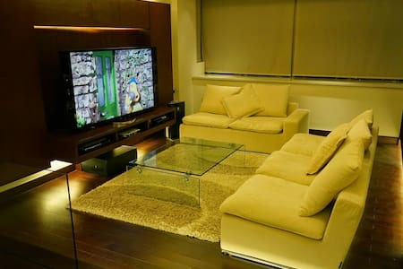 Unlimited View Luxury Apartment - Shenzhen  - Apartment