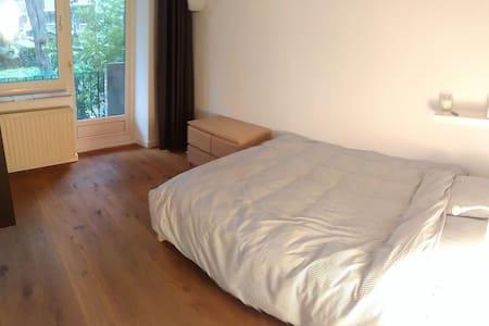 Svetli's flat - Eindhoven - Apartment