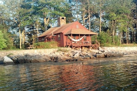 Private oceanside solar cottage - Phippsburg - Domek parterowy