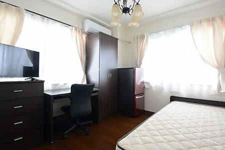 Women-only guesthouse near the narita station - Tomisato